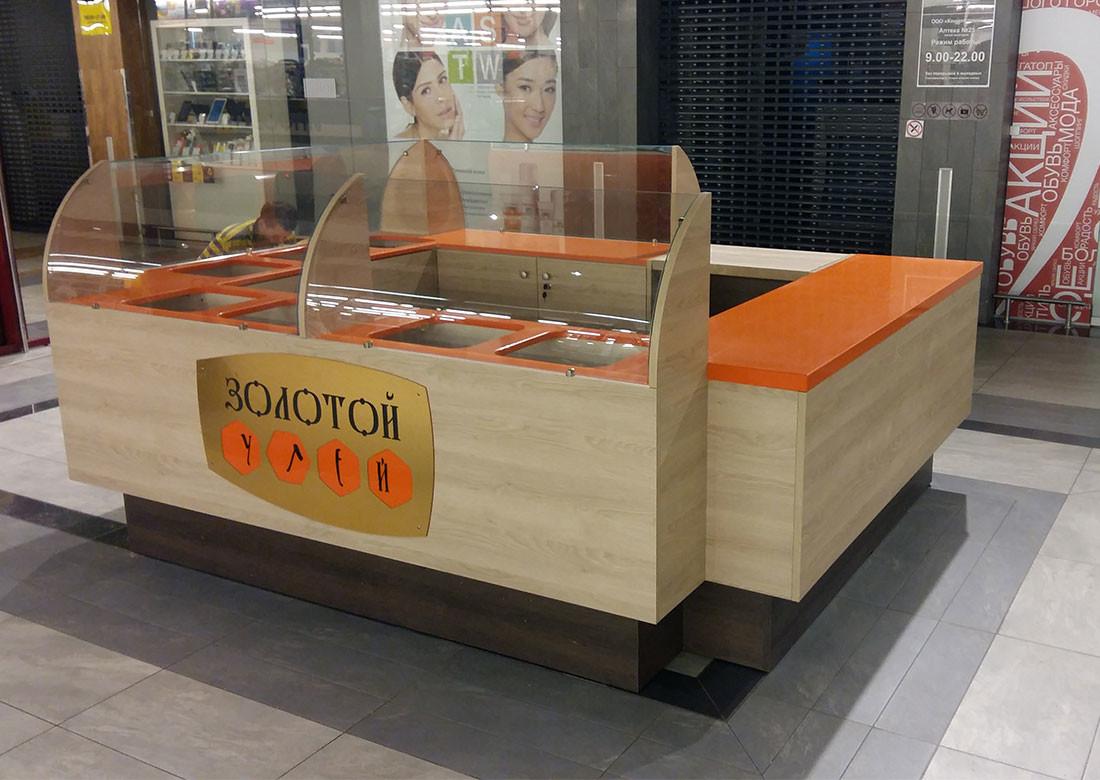 купить Radianz в Минске (1)